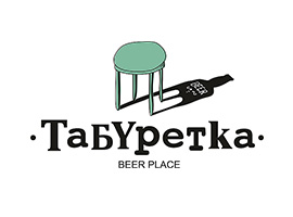https://vk.com/taburetkabeerplace